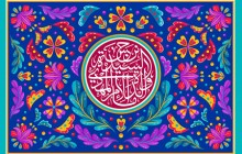 فایل لایه باز تصویر مخصوص حضرت نرجس خاتون (س)