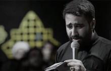 نماهنگ امام غریب به مناسبت شهادت امام صادق
