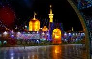 نماهنگ نورالهدی به مناسبت ولادت امام رضا