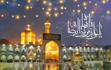 فایل لایه باز تصویر ولادت امام رضا (ع) / یا علی بن موسی ایها الرضا
