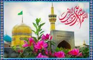 فایل لایه باز تصویر ولادت امام رضا (ع) / اللهم صل علی علی بن موسی الرضا