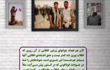سخن نگاشت/حضور جوانان انقلابی در عرصه های مختلف