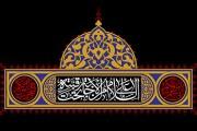 فایل لایه باز تصویر شهادت امام حسین (ع) / السلام علی من الاجابه تحت قبته