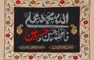 فایل لایه باز تصویر شهادت امام حسین (ع) / به سبک دوخت روی پارچه