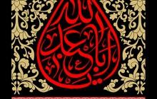 فایل لایه باز تصویر شهادت امام حسین (ع) / یا اباعبدالله الحسین