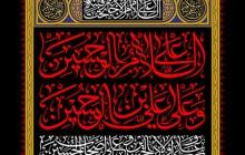 فایل لایه باز تصویر السلام علی الحسین