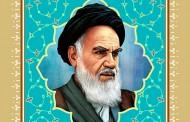 فایل لایه باز تصویر امام خمینی رحمه الله علیه