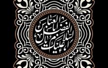 فایل لایه باز تصویر شهادت حضرت عباس (ع)