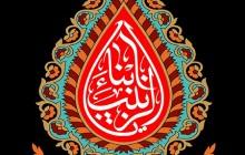 فایل لایه باز تصویر یا ابناء الزینب / طفلان حضرت زینب (س) / شب چهارم محرم