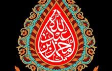 فایل لایه باز تصویر «یا محمد بن عبدالله» و «یا عون بن عبدالله» / طفلان حضرت زینب (س)