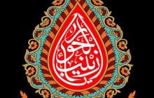 فایل لایه باز تصویر یا زینب الحوراء / شام غریبان