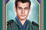 فایل لایه باز تصویر سرلشگر خلبان شهید محمد نوژه