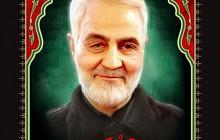 فایل لایه باز تصویر ما ملت امام حسینیم