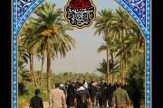فایل لایه باز تصویر راهپیمایی اربعین / الحسین سفینه النجاه