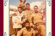 فایل لایه باز تصویر هفته دفاع مقدس / فرزندان روح الله