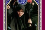 فایل لایه باز تصویر هفته دفاع مقدس / زنان در جنگ