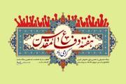 سخن نگاشت / دشمن جنگ تحمیلی را برای خاموش کردن انقلاب به راه انداخت