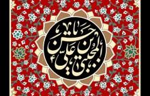 فایل لایه باز تصویر شهادت امام حسن مجتبی (ع)
