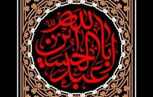 فایل لایه باز تصویر اباعبدالله الحسین