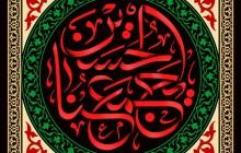 فایل لایه باز تصویر الحسین یجمعنا / ارسالی کاربران