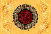 فایل لایه باز تصویر ان الحسین مصباح الهدی و سفینه النجاه
