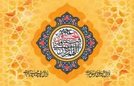 فایل لایه باز تصویر اللهم ارزقنی شفاعه الحسین