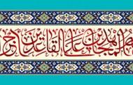 فایل لایه باز تصویر قرآنی فضل الله المجاهدین علی القاعدین اجرا عظیما