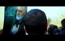 نماهنگ سردار کجایی