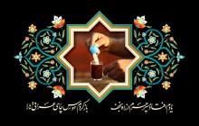 فایل لایه باز تصویر راهپیمایی اربعین / باز کردم هوس چای عراقی ها را