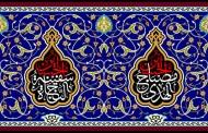 فایل لایه باز تصویر الحسین مصباح الهدی / الحسین سفینه النجاه