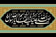 فایل لایه باز تصویر صلی الله علیک یا اباالقاسم یا رسول الله