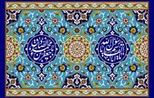 فایل لایه باز تصویر ولادت حضرت محمد (ص) و امام صادق (ع)