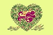 فایل لایه باز تصویر ولادت حضرت محمد (ص)