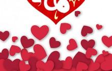 فایل لایه باز تصویر میلاد حضرت محمد (ص)