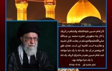 سخن نگاشت/امام حسین (ع) یک تنه با یک دنیا مواجه شد
