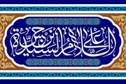فایل لایه باز تصویر حضرت نرجس خاتون (س) / السلام علی السیده نرجس