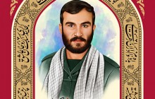 فایل لایه باز تصویر سردار شهید محمد جعفر سعیدی / کجائید ای شهیدان خدایی