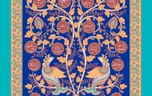 فایل لایه باز نام مبارک الله جل جلاله به همراه اسامی مبارک ۱۴ معصوم علیهم السلام
