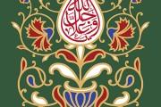 فایل لایه باز تصویر یا الله جل و علا