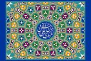 فایل لایه باز تصویر میلاد امام حسن عسکری (ع)