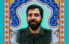 فایل لایه باز تصویر شهید محمد حسین عطری