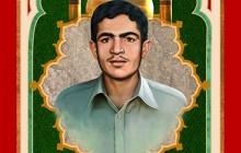 فایل لایه باز تصویر شهید حسین قائدی