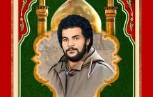 فایل لایه باز تصویر شهید احمد غلامی