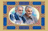 فایل لایه باز تصویر شهید سلیمانی و شهید فخری زاده