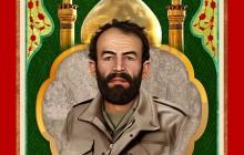 فایل لایه باز تصویر شهید غلامحسین تیموری