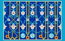 فایل لایه باز تصویر لا اله الا الله با خط کوفی بنایی