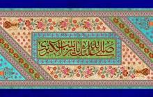 فایل لایه باز تصویر میلاد حضرت زینب (س)