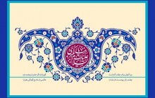 فایل لایه باز تصویر میلاد حضرت زینب (س) / السلام علیک یا زینب الکبری