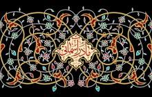 فایل لایه باز تصویر شهادت حضرت فاطمه (س) / مادر آسمانی / ۲تصویر