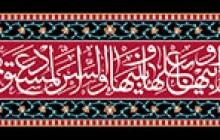 فایل لایه باز کتیبه اللهم صل علی فاطمه و ابیها